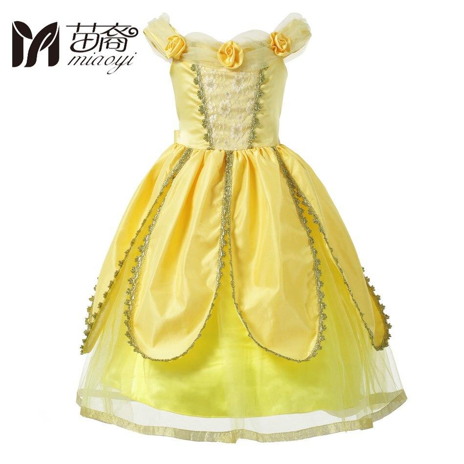 Girls lucky child Princess Belle Dress Kids Flowers Yellow Party Cosplay Costume Children Girl Carnival Dress up Ball Petal<br>