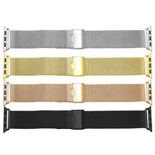 Metal Stainless Steel Mesh Watch Strap Band Apple Bands iWatch 38mm 42mm Series 1 2 - China High itech corporation Limited store