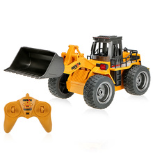 HUI NA TOYS NO.1520 2.4G 6CH Mini RC Bulldozer Engineering Vehicle Truck Toys for Children Kids(China)