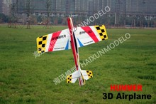 New Arrival RC  EPP-3D Airplane HUMMER Wingspan 1000mm Aircraft Model High Quality Good for Biginner