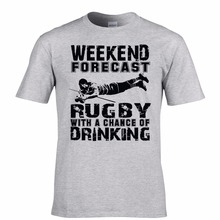 2017 New Brand funny t shirt for men Weekend Rugbyer Forecast Beer Pub Drink Alcohol Present Gift funny T shirts for men(China)