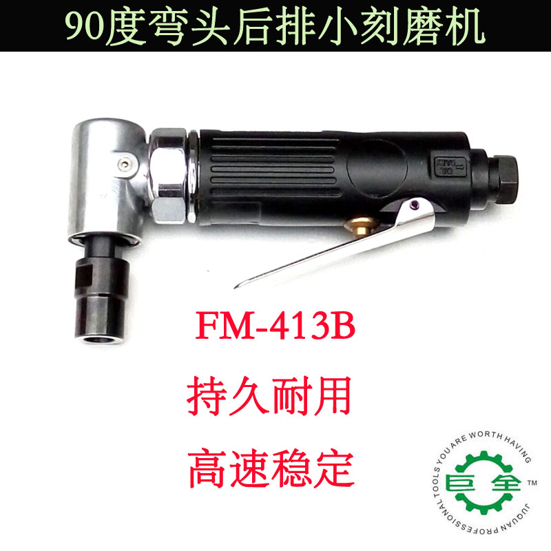 HOT Sales Air Tools Mini Air Die Grinder 1/4 (3mm&amp;6mm) 20,000 RPM   90 degree angle Air tools, mini Angle die Grinder<br>
