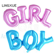 1pcs 91*36 CM Connected Boy& 106*37CM Foil Balloon Giant Ligatures Boy Girl Ballon Wedding Birthday Party Decor Helium Globos
