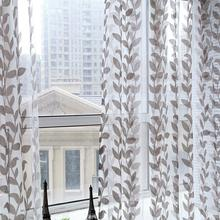 Hot Sales Door Window Scarf Sheer Leaves Printed Curtain Drape Panel Tulle Voile Valances