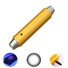 CREE Q5 Rechargeable Jade LED Torch MINI, 365NM Black Light UV LED Flashlight for Jewelry, Gem, Fluorescent, Currency, Amber