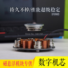 Magnetic levitation digital movement push down the idea of DIY potted plant gift advertising equipment with power