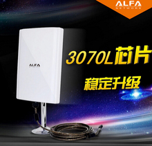 USB WiFi Adapter ALFA 039H Pannel Chipset 3070 58dbi Antenna Outdoor wi-fi Antenna Waterproof High Power Wireless Adapters Card