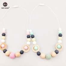 Let's Make Baby Nursing Necklace 2pc Silicone/Wooden Bead Crochet Beads Materials DIY Jewelry Montessori Toys Baby Accessories