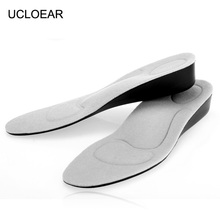 Height Increase Insole Free Size Arch Support Insoles For Shoes High Quality Shock Absorbant Shoes Pad For Men Women XD-031(China)