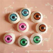20MM BJD Doll Reborn Baby Kit Safety BJD Eyes Kit Reborn Baby Reborn Baby Doll Kit Dolls Baby Eyeball For Toys