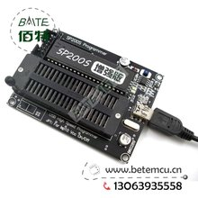 New Shop Sale USB SP200S Programmer for ATMEL/MICROCHIP/SST/ST/WINBOND AVR +10 Pin Cable