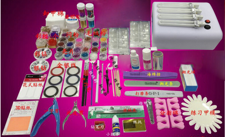 1323 UV lamp Brush Remover nail tips glue Acrylic Liquid Powder Glitter Clipper Primer File Nail Art Tips Tool Brush Tool Set<br><br>Aliexpress