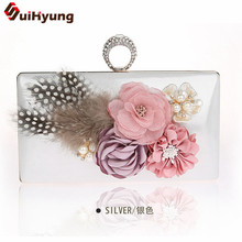Suihyung Women's PVC Handbags Glitter Diamond Beaded Party Evening Bags Fashion Peacock Feather Flowers Wedding Clutch Bag Purse