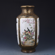 Antique Old Chinese Qing Dynasty(QianLong:1711--1799)outline in gold porcelain vase,with mark,flower&bird,Free shipping