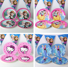10pcs/lot New Kid Boys Party Theme 9inch Cartoon princess kitty Elsa anna Paper Plate Cake Dishes Party Kids Birthday Decoration
