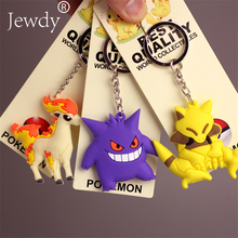 New Pikachu Keychain Pocket Monster Key Holder Pokemon Go Key Ring Pendant 3D Mini Charmander Squirtle Bulbasaur Figure Toy 2016