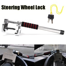 Universal Car Truck SUV Aluminum Rotary Steering Wheel Lock Anti Theft Security(China)