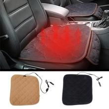 Vehemo Carbon Fiber Car Seat Heater Rhombus Winter Warm Car Seat Cushion Cover 12V Electric Heating Pad(China)