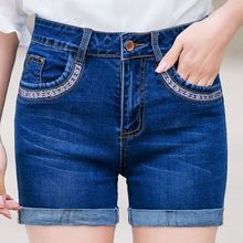 2017 Summer High Waist Denim Shorts For Women High Waist shorts Women's High Waisted Jeans Shorts Plus Size(China)