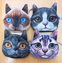 10*12cm Portable Cute Women's Wallet Dog Cat Shape Coin Purse Toy Doll High Quality Gift Birthday Wedding Pocket Storage Bag(China)