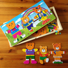 Free shipping Wooden bear the garment clothing toys Baby educational three-dimensional jigsaw puzzle gifts for children