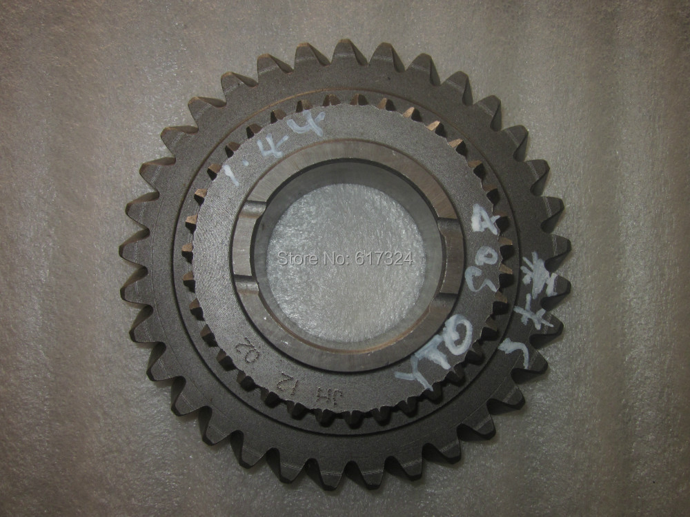 YTO X904 tractor parts, the third gear, part name: <br>