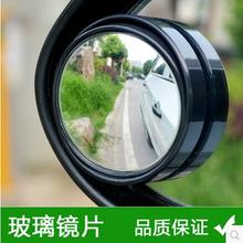 Car Rearview Round Mirror Rain Shade Cover For FIAT 500 Coroma Panda Idea Freemont Cross  Uno Palio Tipo Punto EVO Sedici Linea