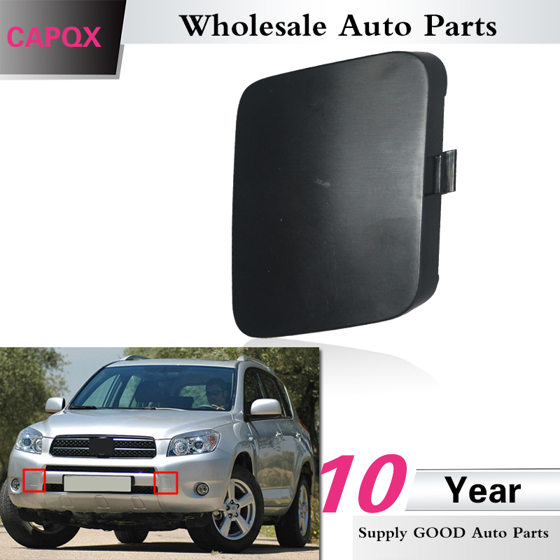Pair Front Bumper Tow Hook Eye Cover Cap Fit For Toyota RAV4 2009-2011 09 10 11