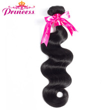 Beautiful Princess Hair Brazilian Body Wave 8-28 inch Human Hair Bundles Double Weft Non-Remy Hair Weave Bundles(China)