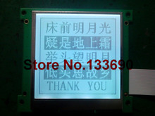 1PSC 3.4 inch 160*160 160X160 Graphic Dot LCM,Gary White .160160 lcd display UC1698U controller,COG,FSTN 160160 Free shipping.(China)