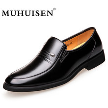 MUHUISEN Men Loafers Fashion Soft Leather Business Dress Shoes Male Flats Slip Casual Comfortable Shoes Four Seasons