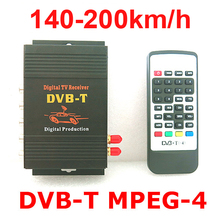 140-200km/h DVB-T Car MPEG-4 HD Two Chip Tuner Two Antenna DVB T Digital Car TV Tuner Receiver(China)