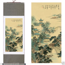 "40""Chinese SuZhou Silk Art Natural Scenery Decoration Scroll Painting S067"