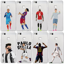 Sport Football Soccer Star Ronaldo Messi Paulo Dybala Soft TPU Cover For Huawei Ascend P8 Lite 2017 P9 Lite P10 Phone Case Shell