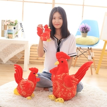 20-40cm Cute Gold Red Cock Plush Toys Chicken Cloth Doll China zodiac mascot pillow Cushion Christmas Gift
