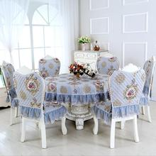 SunnyRain 7-Piece Lace Luxury Round Table Cloth Set Tablecloth Chair Cover For Dining Room Table Cover Table Linen 180cm(China)