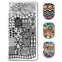 BORN PRETTY Stamping Template Flower Wave Line Star Heart Paisley Girl Parrot Floral Rectangle Nail Art Image Plate