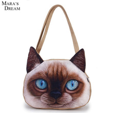 Women bolsas Cartoon Animals Bags Dog Head Personalized Tote Bag Women's Fashion Handbag 3D Printed Shoulder Bag Brand bolsa(China)