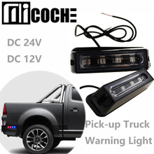 1 Pair DC 12V  24V LED Ambulance Police light Car Truck Emergency Light Flashing Firemen Strobe Warning light