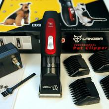 Professional Pet Dog Cat Hair Clipper Grooming Trimmer Animal Titanium Hair Scissors Rechargeable Shaver Comb Kits 4.8V 220VAC