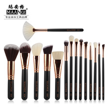 MAANGE 15 Pcs Complete  Makeup Brushes Set Professional Luxury Set Make Up Tools Kit Powder Blending Brushes Free Shipping