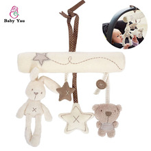 Cute Spiral Activity Stroller Car Seat Cot Lathe Hanging Babyplay Travel Toys Multifunctional Plush Toy Stroller Mobile Gifts
