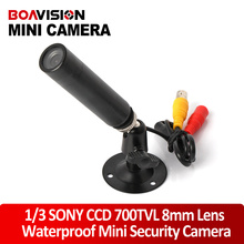 Mini Security CCTV Camera Outdoor Waterproof Bullet Sony 700TVL Camera Effio CCD Color 8mm Lens For Analog CCTV DVR BOAVISION