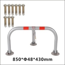 800X430MM M shaped type lock dragon gate lock gantry car auto lock arch guardrail guar bar crash barrier parking stop padlock