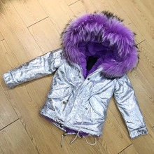 Sliver leather jacket purple faux fur lined family wear fur jacket, mens or boys raccoon collar casual wear(China)