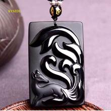 KYSZDL Natural Obsidian nine tail fox Zhaocai Pendant Jewelry Gif Attract the opposite sex