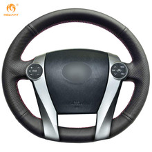 Mewant Black Artificial Leather Car Steering Wheel Cover for Toyota Prius 2009-2015