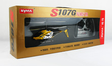 sima 3ch double blades USB charging rc mini helicopter s107 s107g with gyro easy to fly