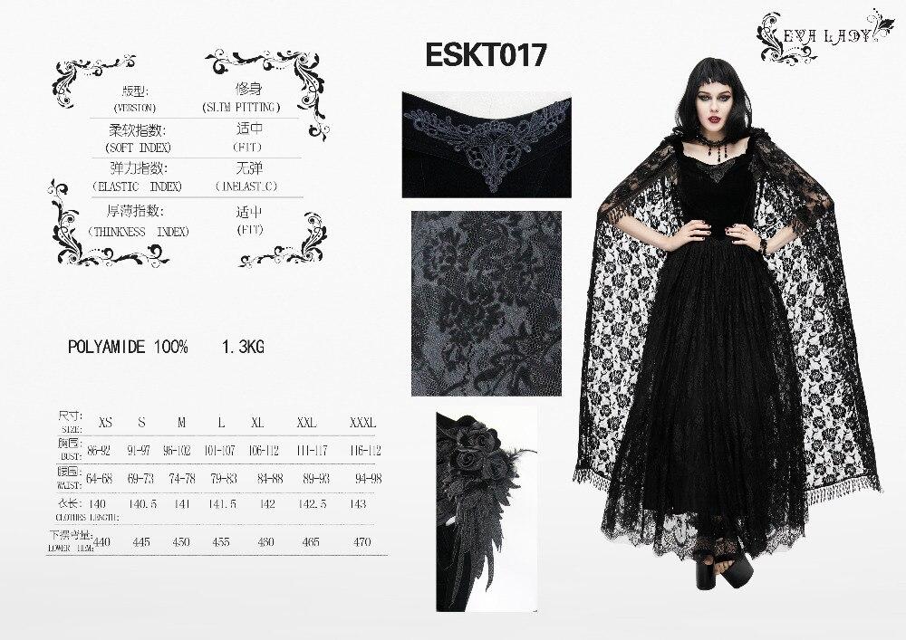 ESKT017 size chart