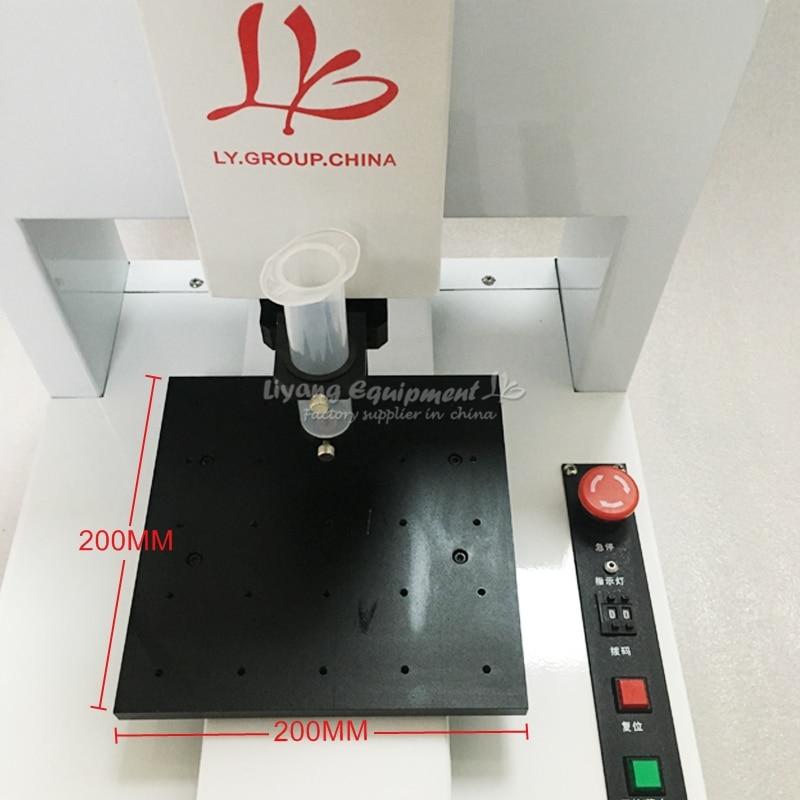 LY 221 dispenser (9)